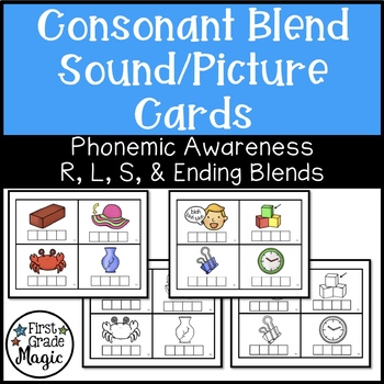 Consonant Blend Picture Cards - Color and Black & White
