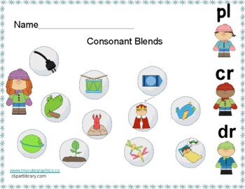 Consonant Blend and and Cluster Snowball Worksheet