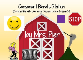 Consonant Blend s Station (Compatible with Journeys Second Grade Lesson 5)