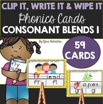 Consonant Blends 1 {Clip, Write & Wipe Cards}