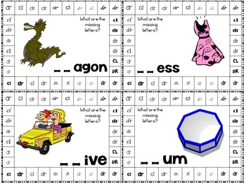 Consonant Blends 1 Hole Punch Cards {60 Cards}