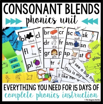 Phonics By Design Consonant Blends 15-Day Unit BUNDLE {L,