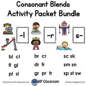Consonant Blends Activity Packet and Worksheets Bundle