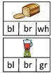 Consonant Blends Center Activity with Clothespins