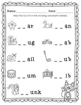 Consonant Blends - Freebie