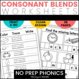 NO PREP Phonics Worksheets Consonant Blends Word Work BUNDLE