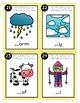 Consonant Blends Task Cards {S Blends}