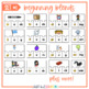 Consonant Blends Word Puzzles