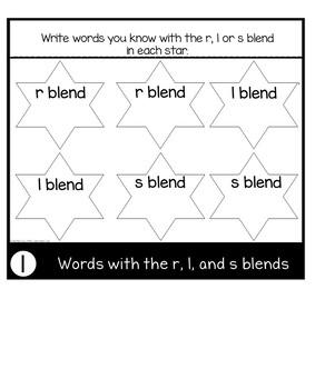 Consonant Blends r, l, s  Phonics Flipbook