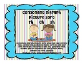 Consonant Digraph Picture Sort - TH SH CH