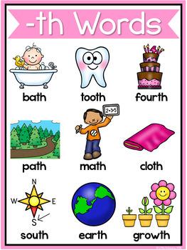 Consonant Digraphs Worksheets - Final TH DIGRAPHS Worksheets and Activities