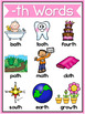 Consonant Digraphs Worksheets - Final TH DIGRAPHS Worksheets and Activities