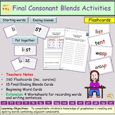 Consonant Ending Blends/Clusters, Flashcards, Activities,