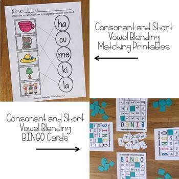 Consonant and Short Vowel Blending MEGA BUNDLE