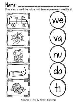 Consonant and Short Vowel Blending Match (5 consonants per page)