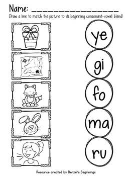 Consonant and Short Vowel Blending Match BIG PACK!