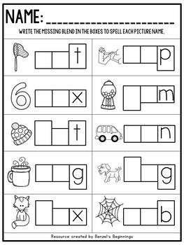 Consonant and Short Vowel Blending Practice Pack
