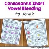 Consonant and Short Vowel Blending Practice Pack