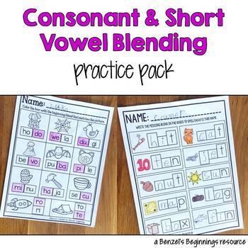 Consonant Vowel Blend Practice Pack