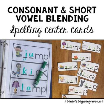 Consonant Short Vowel Fill in the Blank Cards