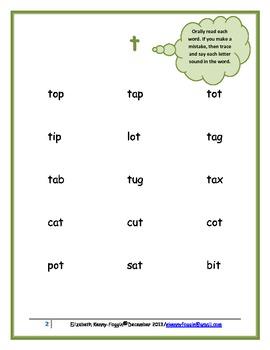 "Consonant ""t"""