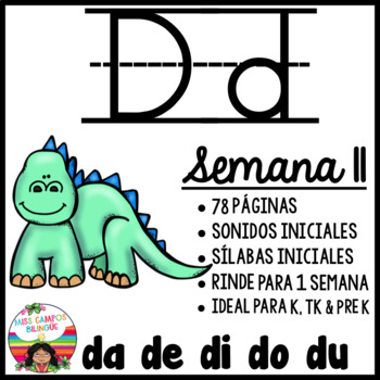 Letra D da, de, di, do, du BUNDLE