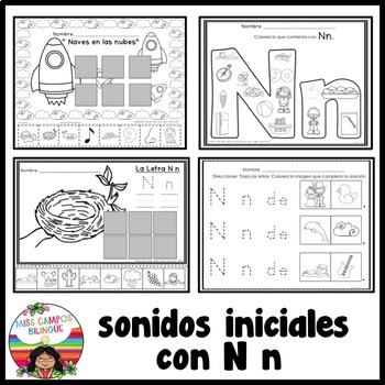 Letra N na, ne, ni, no, nu BUNDLE