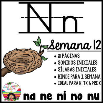 ña ñe ñi ño ñu Worksheets Teaching Resources Tpt