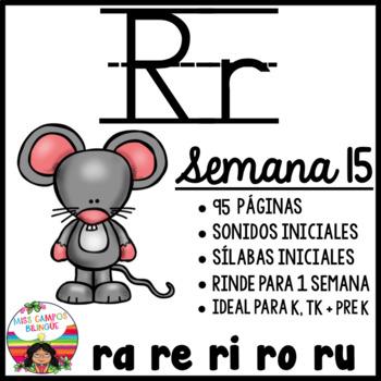 Letra R Silabas ra, re, ri, ro, ru