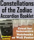 Zodiac Constellations Interactive Notebook Activity/ Foldable Mini Book