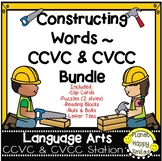 Constructing Words Bundle ~ CCVC and CVCC Phonics Station