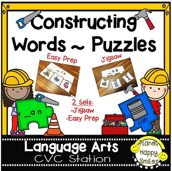 Constructing Words CVC Phonics Station ~ Puzzles