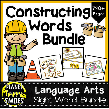 Constructing Words Sight Word Bundle Cards, Word Building Mats, and Playdoh Mats