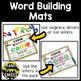 Constructing Words Sight Word Bundle Cards, Word Building Mats, and Playdoh Mats