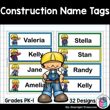 Construction Friends Name Tags - Editable