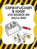 Construction Letter Game in English & Spanish