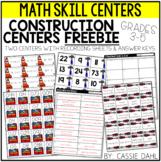Construction Math Centers- Freebie- Grades 3-5