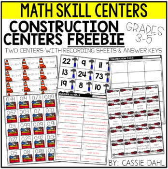Construction Math Centers- Freebie- Grades 3-5