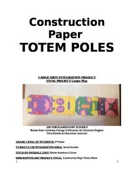Construction Paper Totem Poles