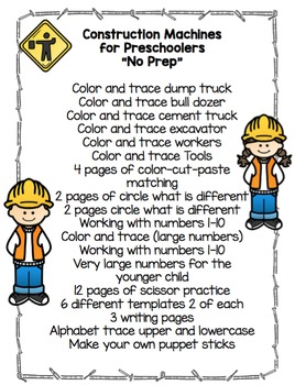"""Construction Printable """"No Prep"""""""
