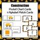 Construction Reading Center Activities