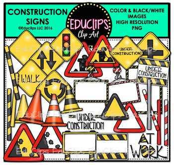 Construction Signs Clip Art Bundle {Educlips Clipart}