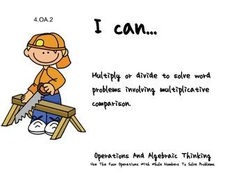 Construction Theme 4th grade math Common Core Posters fourth Grade Standards