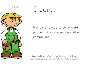 Construction Theme 4th grade math Common Core Posters four