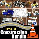 Construction Theme BUNDLE for Preschool / Kindergarten