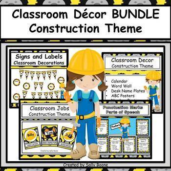 Construction Themed Decorations Teaching Resources Teachers Pay
