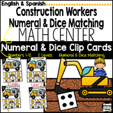 Construction Theme Numeral & Ten Frame Number Matching Clip Cards {Eng. & Span.}