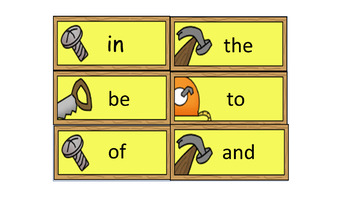 Construction Theme Word Wall Words