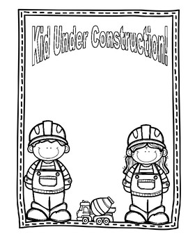 Construction Themed Folder Binder Cover Sheet