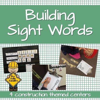 Construction Themed Sight Word Centers